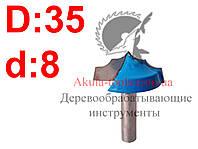 D35 h16 d8 Фреза Karnasch пазовая фасонная фреза