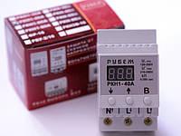 Реле контроля напряжения однофазное (устройство защиты от скачков напряжения) РУБЕЖ РКН-40pro