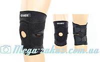 Фиксатор коленного сустава с открытой коленной чашечкой (наколенник) Grande: регулируемый размер