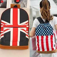 Городской рюкзак стильный Британский и Американский флаг