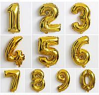 Цифры золото ( Испания)