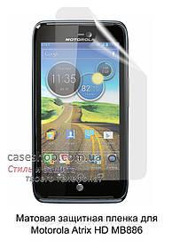 Матовая защитная пленка для Motorola Atrix HD MB886