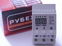 Реле контроля напряжения однофазное (устройство защиты) РУБЕЖ РКН-60pro