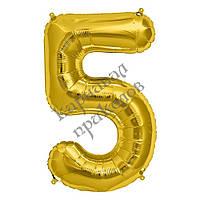 Шарик Цифра (45см) золото 5
