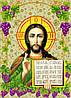 """Схема для вышивки бисером """"Иисус Христос"""", А3"""