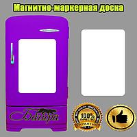 Доска магнитно-маркерная для холодильника Доска желаний