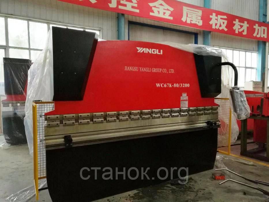 Yangli WC 67 K 80/3200 Гидравлический гибочный пресс Листогиб Кромкогиб янгли вс к