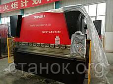 Yangli WC 67 K 80/3200 Гидравлический гибочный пресс Листогиб Кромкогиб янгли вс к, фото 2