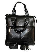 Чоловіча сумка в діловому стилі 2 в 1 еко-шкіра (8956-3)