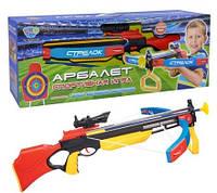 Арбалет Limo Toy M 0005 для детской спортивной игры