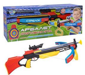 Арбалет Limo Toy M 0005 для дитячої спортивної гри