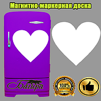 Доска магнитно-маркерная для холодильника Сердечко