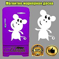 Доска магнитно-маркерная для холодильника Мышка