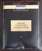 Kosmoteros Моделирующая маска с бурыми и красными водорослями, 30 г