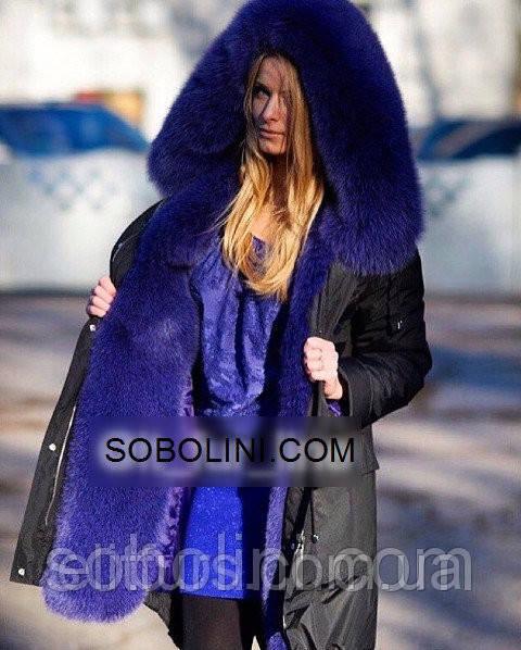 """Невероятно красивая парка с мехом финского песца фиолетового цвета """"Erin"""""""