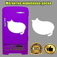 Доска магнитно-маркерная для холодильника Покорми кота