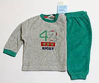 Детский велюровый костюм для мальчика р.62/68