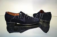 Туфли детские 1754