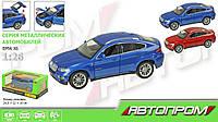 Модель машины BMW X6 металлическая 68250 А. маштаб 1:26. Двери и багажник открываются, свет, звук