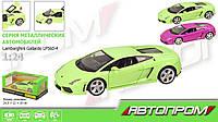 Модель машины Lamborghini. металлическая Автопром 68253А. Масштаб 1:24