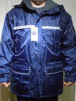Куртка рабочая, мужская утепленая.Р 52-54.Германи