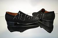 Туфли детские 1755