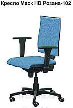 Кресло Маск LB (низкая спинка) ткань Розана красный, фото 3