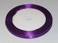 Лента атласная  875-4 фиолетовая  6 мм