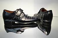 Туфли детские 1757