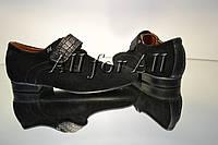 Туфли детские 1758