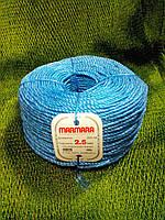 Веревка полипропиленовая крученная Marmara ф 2,5 мм длина 200 метров