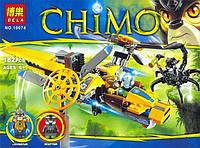 Конструктор Bela серия Chimo 10074 Двухмоторный вертолет Лавертуса (аналог Lego Legends of Chima 70129)