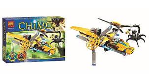 Конструктор Bela серия Chimo 10074 Двухмоторный вертолет Лавертуса (аналог Lego Legends of Chima 70129), фото 2