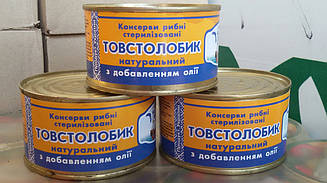 Толстолобик натуральный с добавлением масла. 240г.