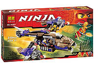 Конструктор Bela 10321 серия NINJA / Ниндзя. Вертолетная атака (аналог LEGO NINJAGO 70755)