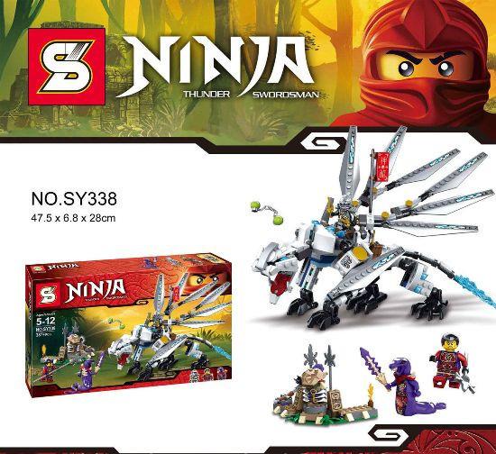 Конструктор Bela NINJA / Ниндзя SY 338 (Титановый Дракон)