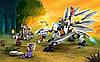 Конструктор Bela NINJA / Ниндзя SY 338 (Титановый Дракон), фото 4