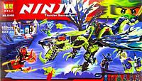 Конструктор Bela серия NINJA / Ниндзя 10400 Атака дракона Моро (аналог Lego Ninjago 70736)