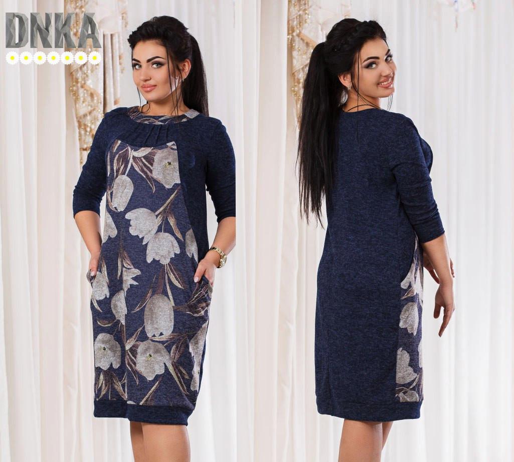 d9d62888b9b2f0b Молодежное платье из ангоры с принтом - Интернет-магазин «Вивант» в Одессе