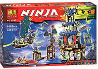 Конструктор Bela 10401 NINJA / Ниндзя  Город Стиикс (аналог Lego Ninjago 70732)