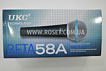 Мікрофон динамічний дротовий - UKC BETA 58A (+тримач для стійки та чохол)
