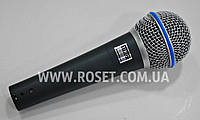 Микрофон динамический проводной - UKC BETA 58A (+держатель для стойки и чехол)
