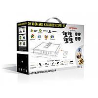 Беспроводной комплект видеонаблюдения на 4 IP-камеры CoVi Security NVK-3003 WI-FI IP KIT // NVK-3003-WIFI