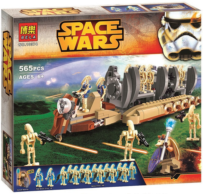 Конструктор Bela Space Wars 10374 Перевозчик войск дроидов для сражений (аналог Lego Star Wars 75086)