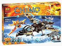 Конструктор Bela серия Chimo 10353 Небесный мусорщик Вультрикса (аналог Lego Legends of Chima 70228)
