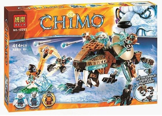 Конструктор Bela серия Chimo 10293 Нападение Сэра Фангара (аналог Lego Legends of Chima 70143)