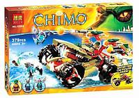 Конструктор Bela серия Chimo 10294 Огненный страйкер Краггера (аналог Lego Legends of Chima 70135)
