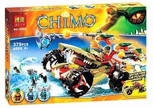 Конструктор Bela серия Chimo 10294 Огненный страйкер Краггера (аналог Lego Legends of Chima 70135), фото 2