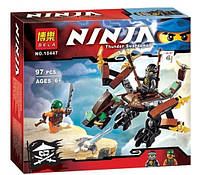 Конструктор Bela серия NINJA / Ниндзя 10447 Дракон Коула (аналог Lego Ninjago 70599)