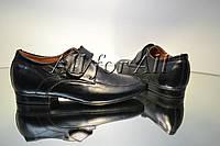 Туфли детские 1775